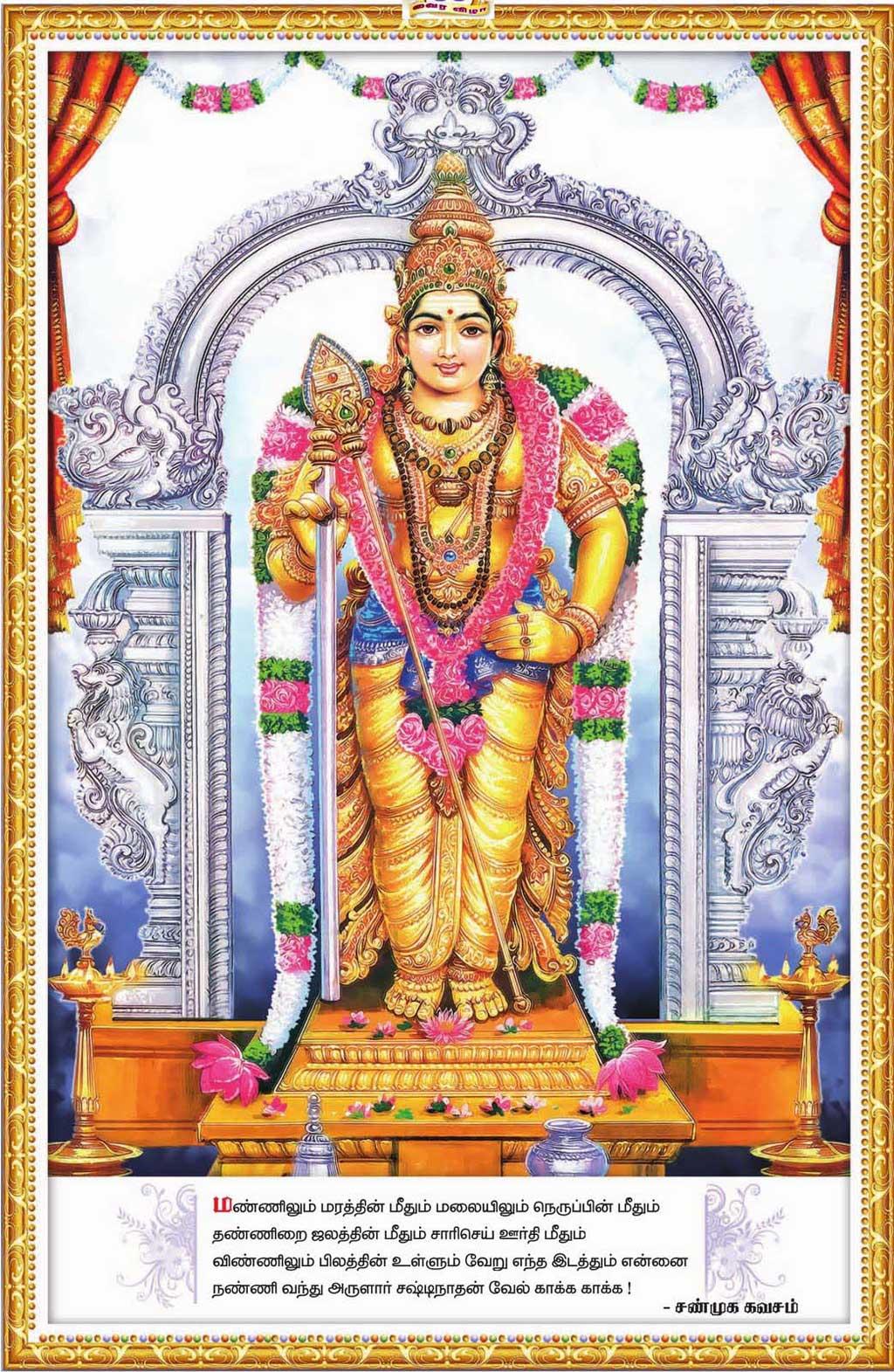 Hindu Bhakti- Wallpapers download, Wallpapers download ...